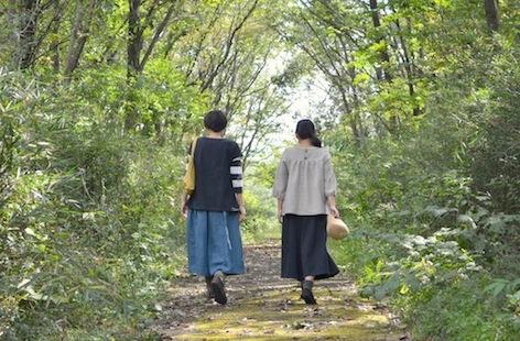 hakama_ushiro